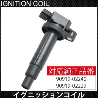 bB NCP30 NCP31 NCP34 NCP35 ignition coil