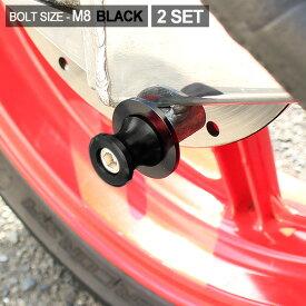 送料無料 バイク レーシングスタンドフック スイングアーム用 メンテナンス フック 2点セット 8mmボルト ブラック 外装 カスタム パーツ ファッションフック