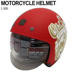 送料無料 ジェットヘルメット オープンフェイス シールド 付 レッド Lサイズ バイク ヘルメット ジェット おしゃれ かっこいい アメリカン デザイン