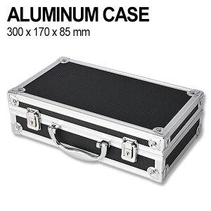 送料無料 アルミケース 黒 アルミフレーム 小型 道具箱 ガンケース ハード アルミ ケース ウレタンスポンジ付き 収納 アタッシュケース付き