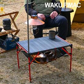 送料無料 アウトドアテーブル キャンプテーブル ソロキャンプ アウトドア キャンプ テーブル 軽量 コンパクト 折り畳み 初心者 用品 道具 ギア ソロ おすすめ ランキング