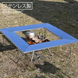 ファイアープレイステーブル ステンレス ソロ 囲炉裏テーブル キャンプ アウトドア 焚き火 テーブル レジャー バーベキュー キャンプファイアー ワイド おしゃれ ソロ おすすめ ランキング 料理 用品 セット 人気