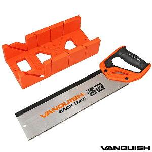 ヴァンキッシュ ノコギリ マイターボックス セット のこぎり 350mm ソーガイド 鋸 手ノコ おしゃれ DIY 工具 SPF材 ツーバイフォー 木工 木材 切断工具