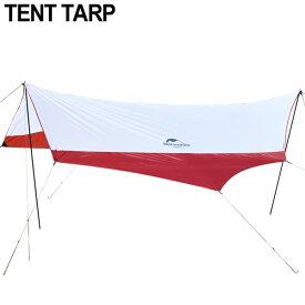 送料無料 タープ テント 3-4人 ホワイト レッド タープテント ヘキサタープ 日よけ ファミリー キャンプ アウトドア ペグ 付 コンパクト 収納 NatureHike
