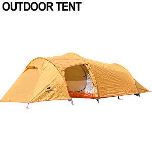 送料無料 Naturehike キャンプテント 2人用 トンネルテント オレンジ コンパクト 収納 前室 防水 アウトドア ギア おしゃれ かっこいい ソロ かまぼこテント