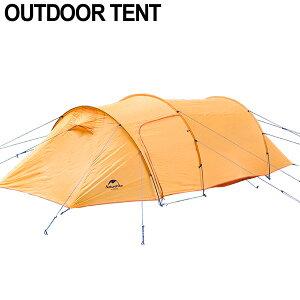 送料無料 Naturehike キャンプテント 3人用 トンネルテント オレンジ コンパクト 収納 前室 防水 アウトドア ギア おしゃれ かっこいい ソロ かまぼこテント