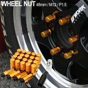 送料無料 ハイエース レジアスエース 標準 バン ワイド 1型 2型 3型 4型 5型 ホイールナット 24本 M12×P1.5 48 レーシングナット ロング JDM USDM スタンス スチール & アルミ クラウン プリウス ア