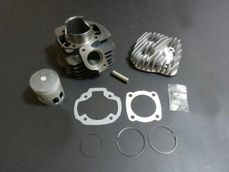Giorno bore up Kit 50 mm 81.2 cc Honda moped engine for custom Kit piston cylinder head gasket piston ring