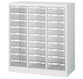 生興 整理ケース(プラスチック引出し) A4判床置型 ホワイト H880 床置型 3列深型9段 A4W-P309L【新品商品】