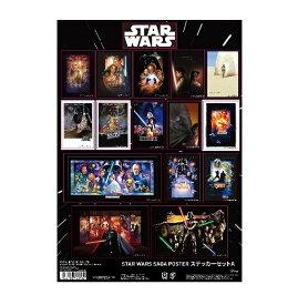 スター・ウォーズ・サガ The Star Wars Saga IS-510 大判ステッカーA