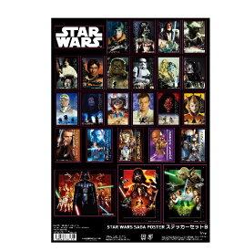 スター・ウォーズ・サガ The Star Wars Saga IS-511 大判ステッカーB