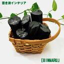 置き炭インテリア土佐備長炭「BINMARU」リアルタイムランキング1位受賞!