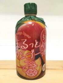 「土佐リキュール」菊水 まるっと マンゴー酒 500ml