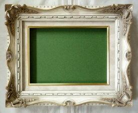 油絵 油彩額縁 (7802) SM アンティークアイボリー (アートフレーム)-新品