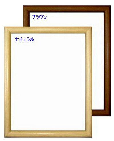 油絵用 木製額縁 仮縁 カマボコNo.2 F12 (P12,M12) -新品