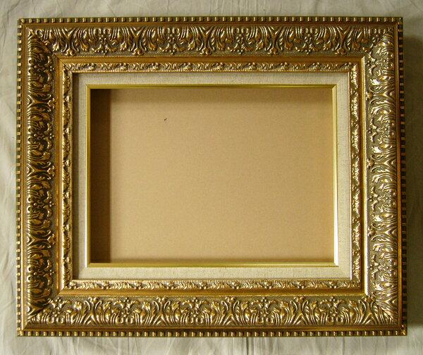 油彩額 油絵用額縁 X52 F12 P12 M12 金 ゴールド -新品