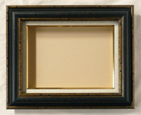 油彩額 油絵用額縁 レア F15 P15 M15 ブラウン -新品