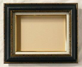 油彩額 油絵用額縁 レア F10 P10 M10 ブラウン -新品