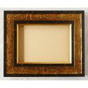 油彩額 油絵用額縁 トアド (9653) F6 P6 M6 ゴールド 金 -新品