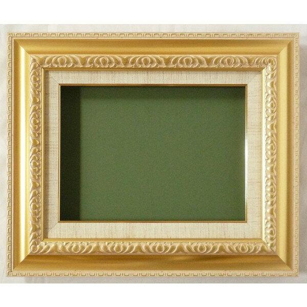 油絵用 額縁(アート フレーム) MJ105 F10 ゴールド 新品-特価品