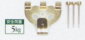 美術金具 額縁用吊金具 3本針フック 5KG