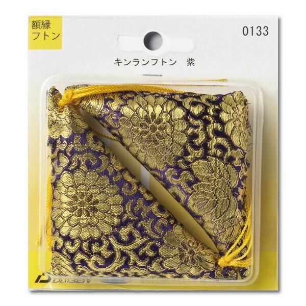 美術金具 額縁 美術金具 0133 キンランフトン 紫 -新品