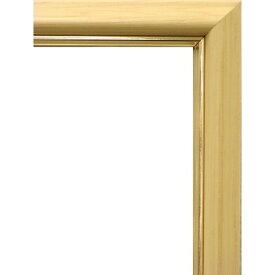 デッサン用 額縁 5702 大全紙(727X545mm) 木地 -新品