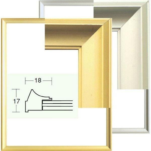 賞状額 5003 八二 (寸法394X273mm) ゴールド・シルバー -新品