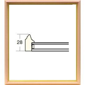 色紙額 4953 (8X9寸) ピンク -新品