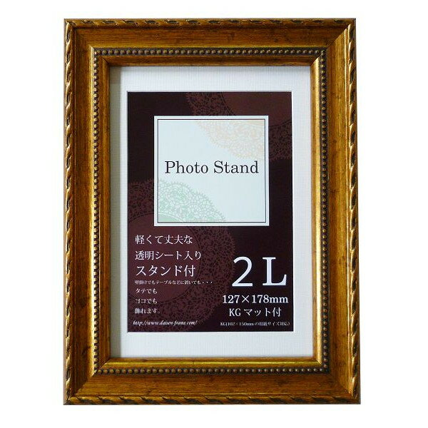 写真立て フクシア 2L :127X178mm ゴールド -新品