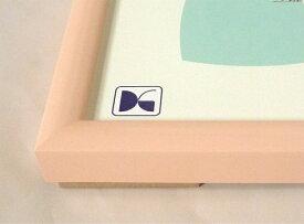 色紙額 5887 (8X9寸) ピンク スタンド付 -新品