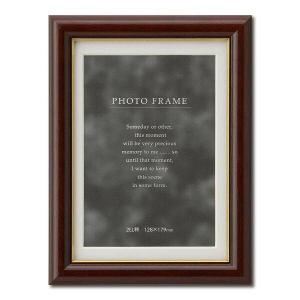 写真立て フォトフレーム C018 2L マホガニー -新品