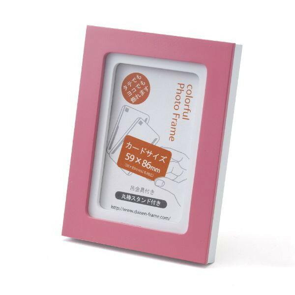 写真立て フォトフレーム コロル カード A-5 ピンク/ホワイト -新品