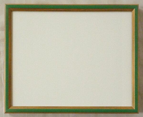 デッサン用 額縁 サマルカンド 八ッ切(303X242mm) 金+薄緑 -新品
