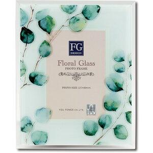 写真立て FGデザイン フォトフレーム「ユーカリ」 FF-02096 -新品