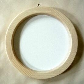 円形額 正円 5266 200mm ホワイト -新品