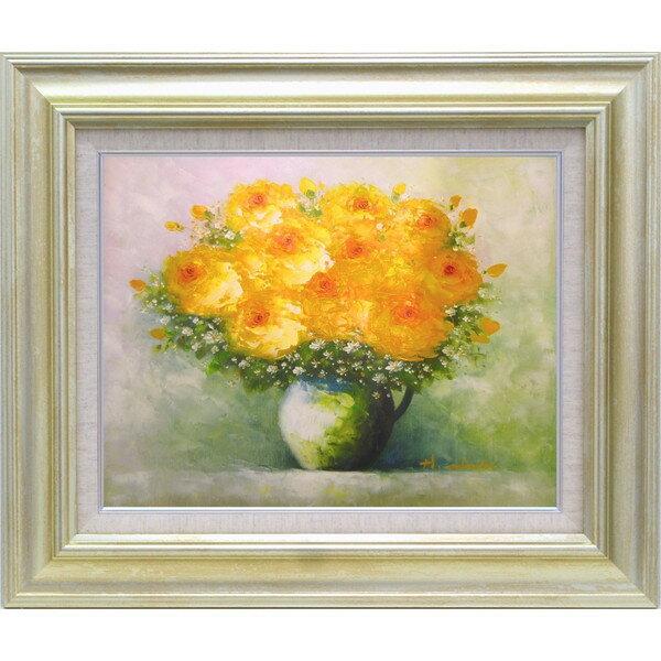 額装油絵 油絵 肉筆絵画 F6 足立弘樹作「開運風水 黄色い花」-新品