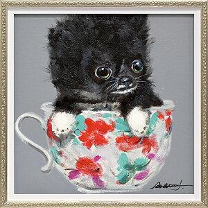 油絵 額装 肉筆絵画 オイル ペイント アート「ティーカップ ドッグ2(Sサイズ)」OP-07002-新品