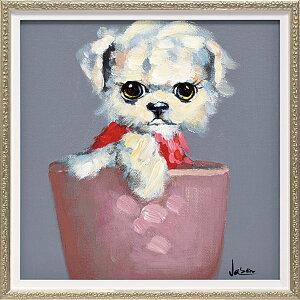 油絵 額装 肉筆絵画 オイル ペイント アート「ティーカップ ドッグ3(Sサイズ)」OP-07003-新品