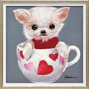 油絵 額装 肉筆絵画 オイル ペイント アート「ティーカップ ドッグ4(Sサイズ)」OP-07004-新品