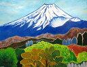 油絵 肉筆絵画 F12サイズ 「富士山」 半澤 国雄 木枠付 -新品