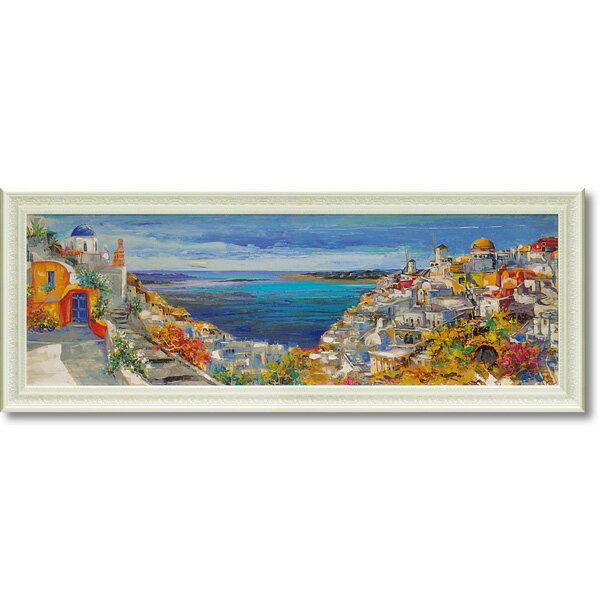 額縁付き 絵画 アートフレーム ルイージ フローリオ 「サントリーニ」 LU-18001 -新品