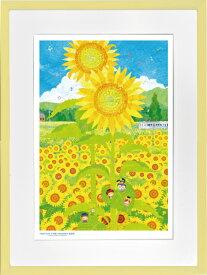 絵画 ジークレー版画 アートコレクション 額縁付 はりたつお みなしごハッチ 「夏空向日葵」 大全紙 -新品