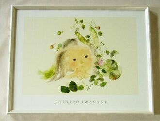 이와사키 시 액자 포스터 「 五つぶ의 완두콩 」-신품