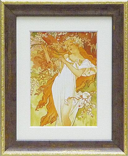 アートフレーム 額縁付き 絵画 アルフォンス ミュシャ 「春」 AM-02004-新品