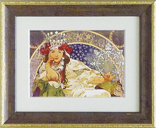 アートフレーム 額縁付き 絵画 アルフォンス ミュシャ 「ヒヤシンス姫」 AM-02006-新品