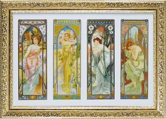 額縁付き 絵画 アートフレーム ミュシャ作 「時の流れ」 AM-18001-新品