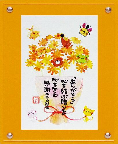 額縁付き 絵画 アートフレーム マエダ タカユキ「ありがとうの花束」 TM-01008-新品
