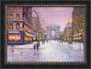 額縁付き 絵画 アートフレーム ギィ デサップ「冬の凱旋門」 GD-22001-新品