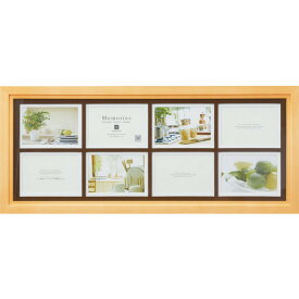 写真立て メモリーズ 木製フォトフレーム「8ウィンドー(ナチュラル)」 EF-03531 -新品